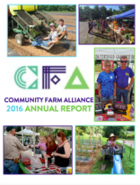 AnnualReport2016Cover